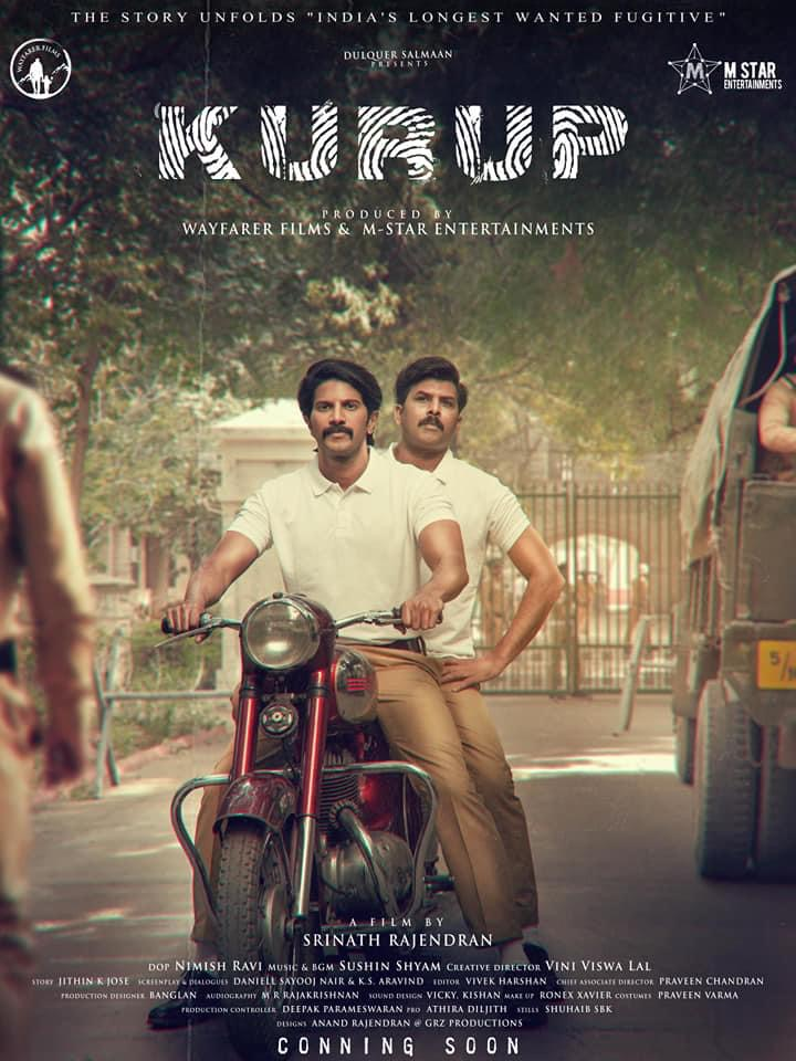 Kurup (2021) - IMDb