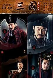 San guo Poster