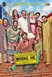 Wrong No. Poster