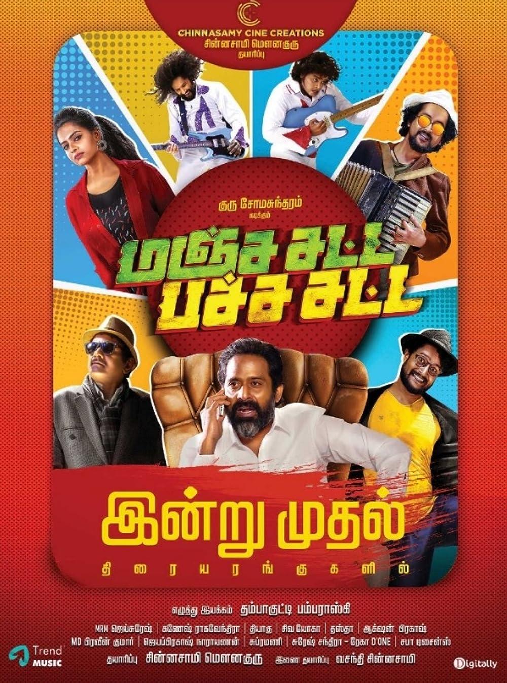 Manja Satta Pacha Satta 2021 Tamil 400MB HDRip ESub