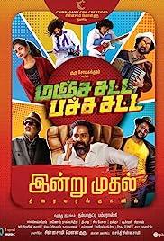 Manja Satta Pachcha Satta (Tamil)