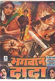 Rakesh Roshan, Sridevi, and Rajinikanth in Bhagwaan Dada (1986)