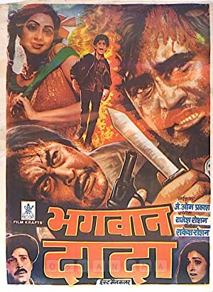 J. Om Prakash Bhagwaan Dada Movie
