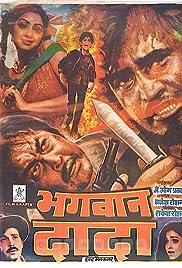 Bhagwaan Dada Poster