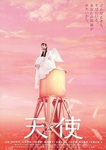 Watch hq movies Tenshi Japan [iPad]