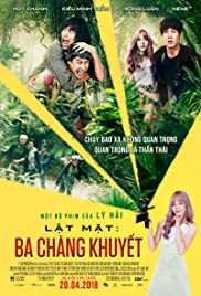 Lat Mat 3: Ba Chang Khuyet