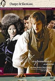 Louis-Do de Lencquesaing, Mylène Jampanoï, and Thomas Coumans in La peau de chagrin (2010)