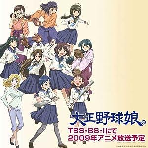 Wmv hd movie downloads Danshi ga sunaru to iu, are by none [mpg]