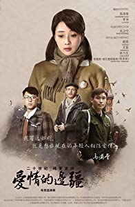 Hollywood-HD-Filme herunterladen Frontier of Love: Episode #1.43 [WQHD] [1280x720] by Weining Mao