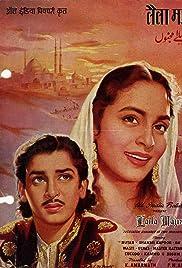 Download Laila Majnu () Movie