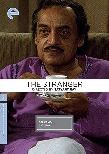 The Stranger (1991)
