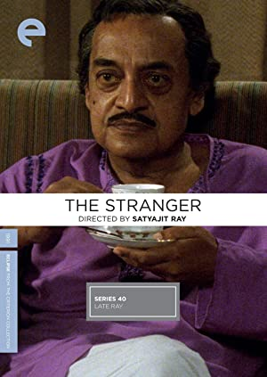 Satyajit Ray The Stranger Movie