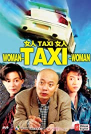 Woman-Taxi-Woman Poster