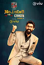 No.1 Yaari with Rana - Season 3  HDRip Telugu Web Series Watch Online Free