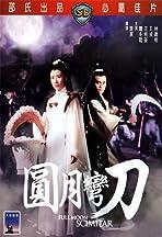 Yuan yue wan dao