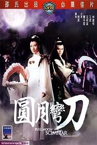 Yuan yue wan dao Cheh Chang