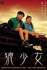 Ôkami shôjo (2005)
