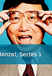 Banzai Poster