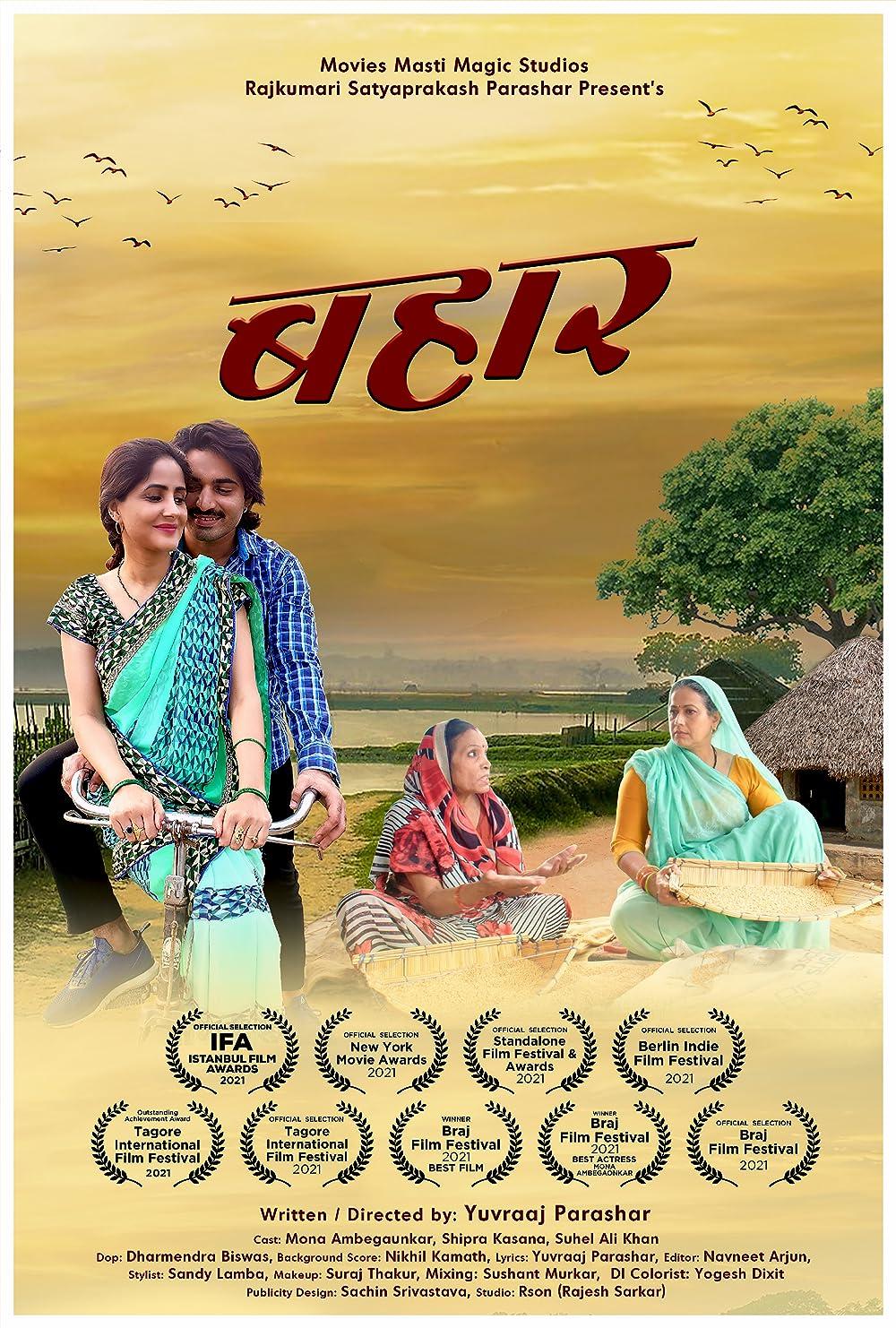 Bahaar 2021 Hindi 720p MX HDRip 150MB Download