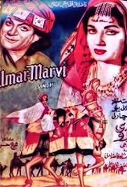 ##SITE## DOWNLOAD Umer Marvi (1956) ONLINE PUTLOCKER FREE