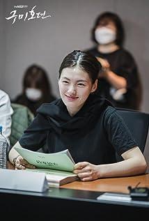 Kim Yong Ji Picture