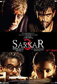 Amitabh Bachchan, Manoj Bajpayee, Amit Sadh, and Yami Gautam in Sarkar 3 (2017)