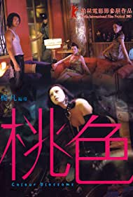 Toh sik (2004)