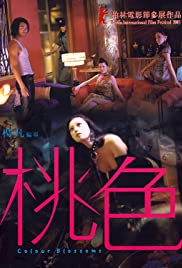 Toh sik (2004) Poster - Movie Forum, Cast, Reviews