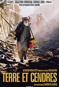 Khakestar-o-khak (2004)