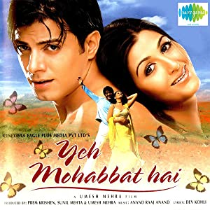 Action Yeh Mohabbat Hai Movie