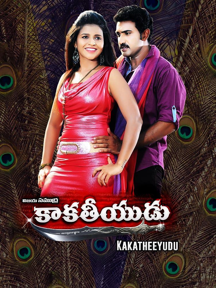 Kakatheeyudu 2019 Telugu 400MB HDRip ESub Download