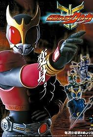 Kamen raidâ Kûga (2000)