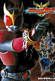 Kamen Rider Kuuga Episode 46.5 Special