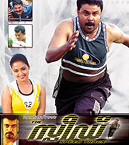 MP4 video movie downloads The Speed Track [1020p]