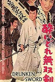 Yoi-dore musoken (1962)