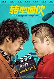 Watch Change of Gangsters (2019) Online Full Movie Free