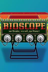 Bioscope (2015)