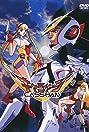 Casshan: Robot Hunter (1993) Poster