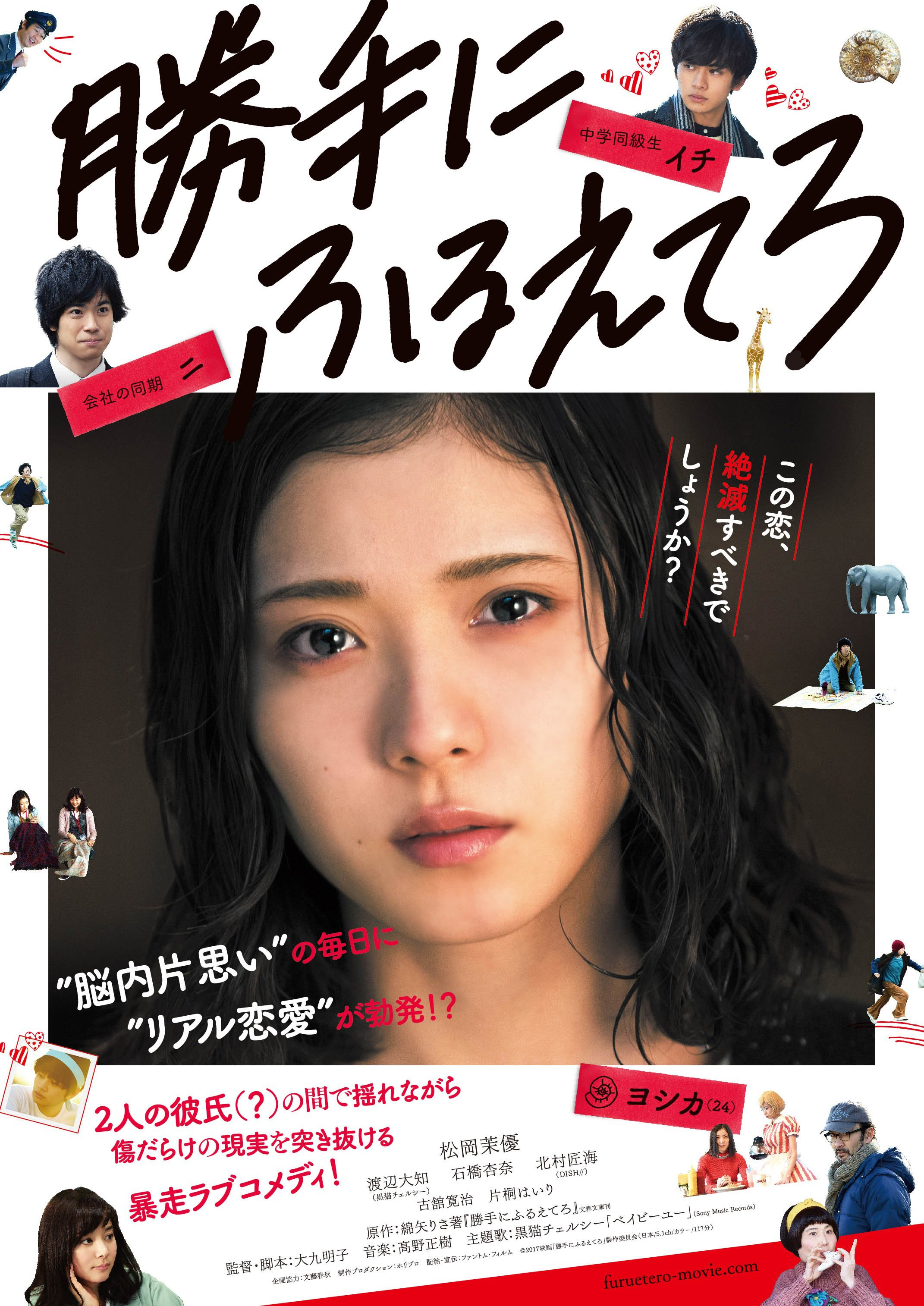 Tremble.All.You.Want.2017.REPACK.720p.BluRay.x264-MiCiUS