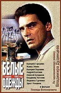 Free.avi movie downloads Belye odezhdy Soviet Union [1280x544]