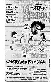 Cheran Pandian