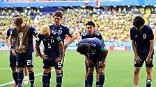 Colombia - Japón