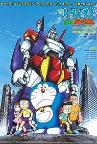 Doraemon: Nobita to tetsujin heidan (1986)