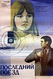 Poslední vlak Poster