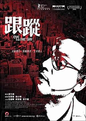 Tony Ka Fai Leung Gun chung Movie