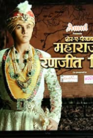 Sher-E-Punjab: Maharaja Ranjit Singh (2017)