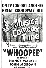 Musical Comedy Time Poster