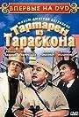 Tartaren iz Taraskona