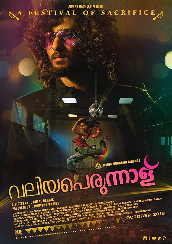 Valiya Perunaal 2019 Malayalam 720p HDRip 1.4GB | 400MB Download