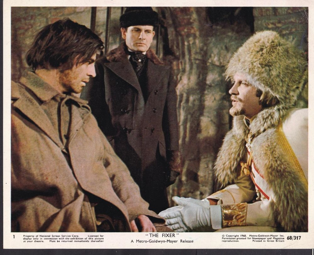 Ian Holm, Alan Bates, and David Warner in The Fixer (1968)